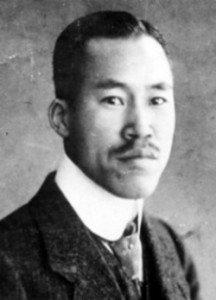 ziekte van Hashimoto - naamgever Dr Hashimoto